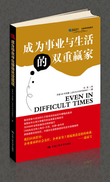 书籍装祯_画册_平面_原创设计 第一设计网 - 红动中国