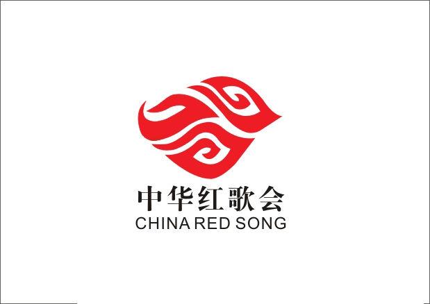 河源特产五指毛桃鸡.霸王花.康禾茶.标志设计.文化宣传册