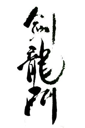 jianlong.jpg