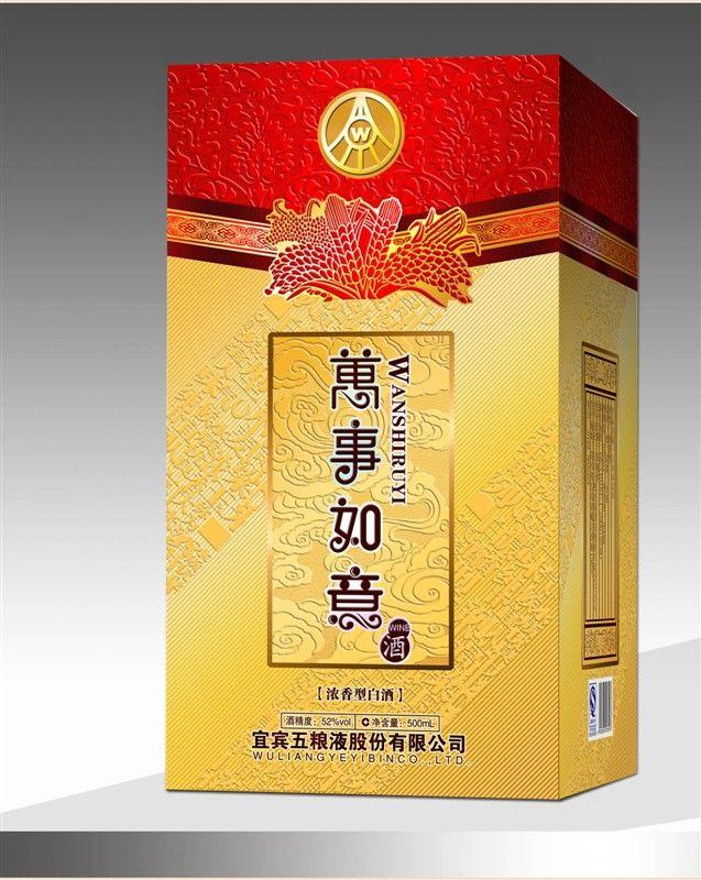 红酒包装盒设计图图片展示