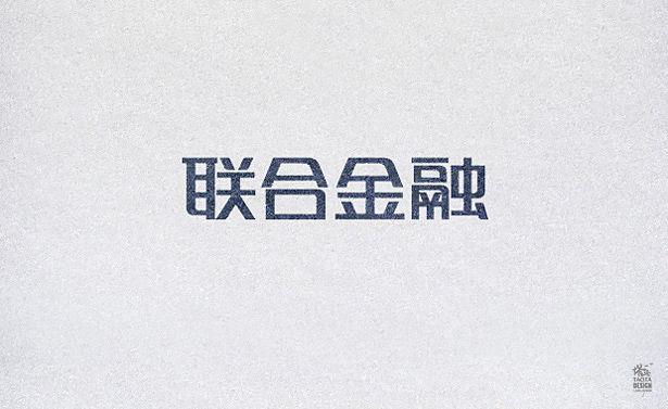 陶涛作品集4.jpg