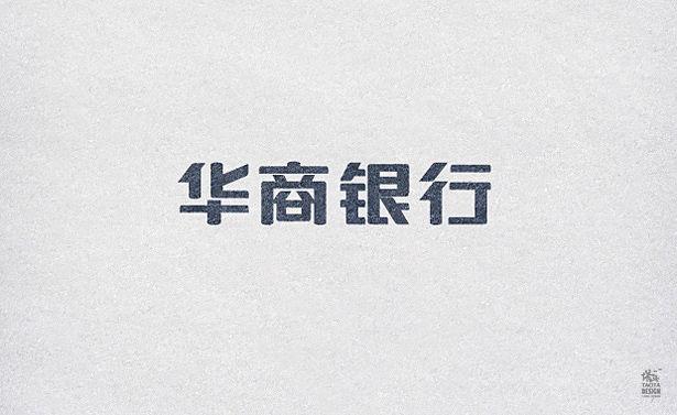 陶涛作品集3.jpg