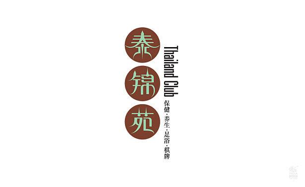 陶涛作品集32.jpg