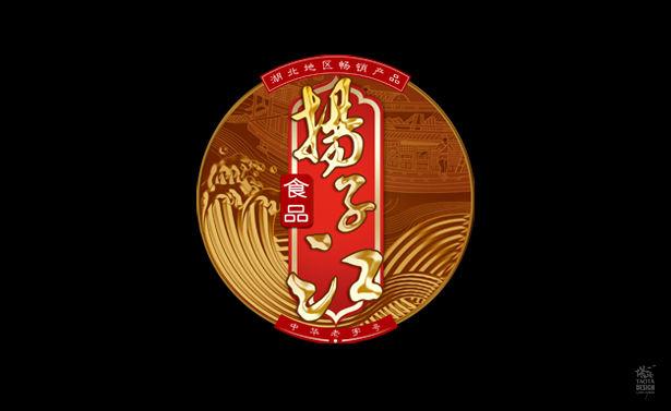 陶涛作品集44.jpg