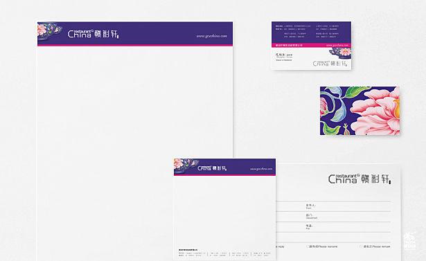 陶涛作品集14.jpg