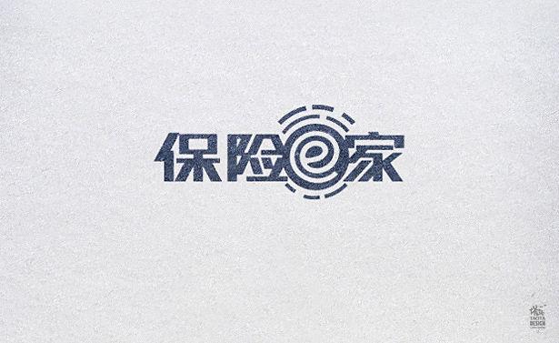 陶涛作品集5.jpg