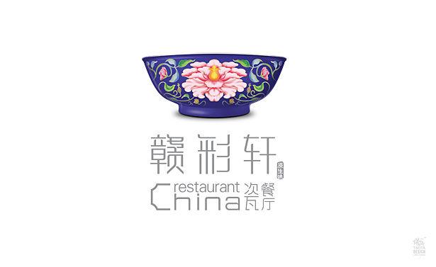 陶涛作品集11.jpg