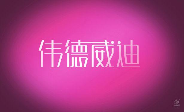 陶涛作品集23.jpg