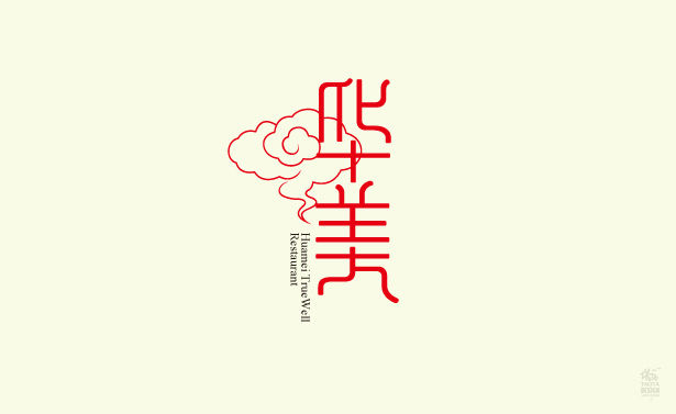 陶涛作品集40.jpg