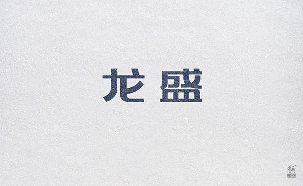 陶涛作品集8.jpg