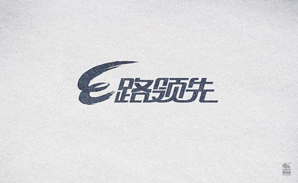 陶涛作品集2.jpg
