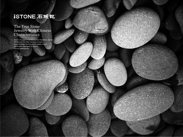 石头记1.jpg