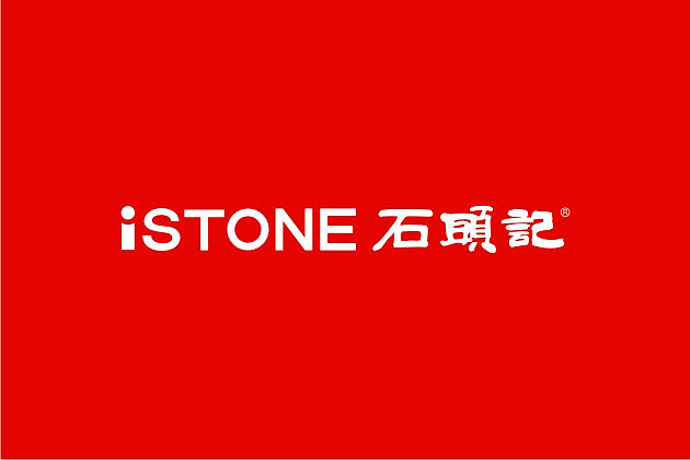 石头记0.jpg