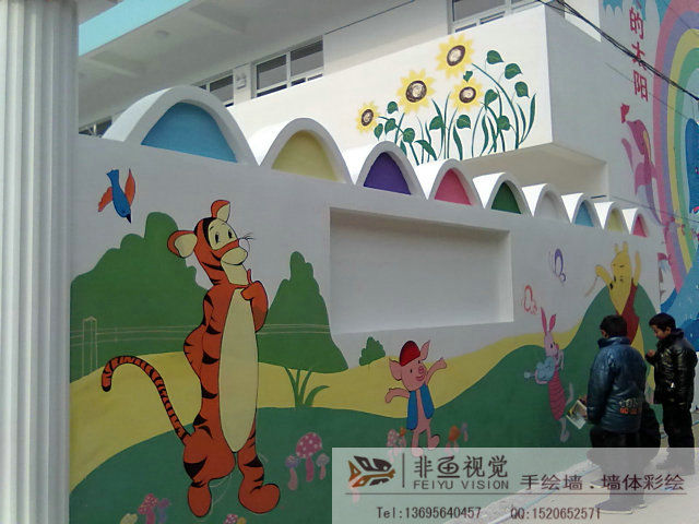 非鱼六安墙绘工作室2011 开年新作 无为某幼儿园墙绘整体设计 .
