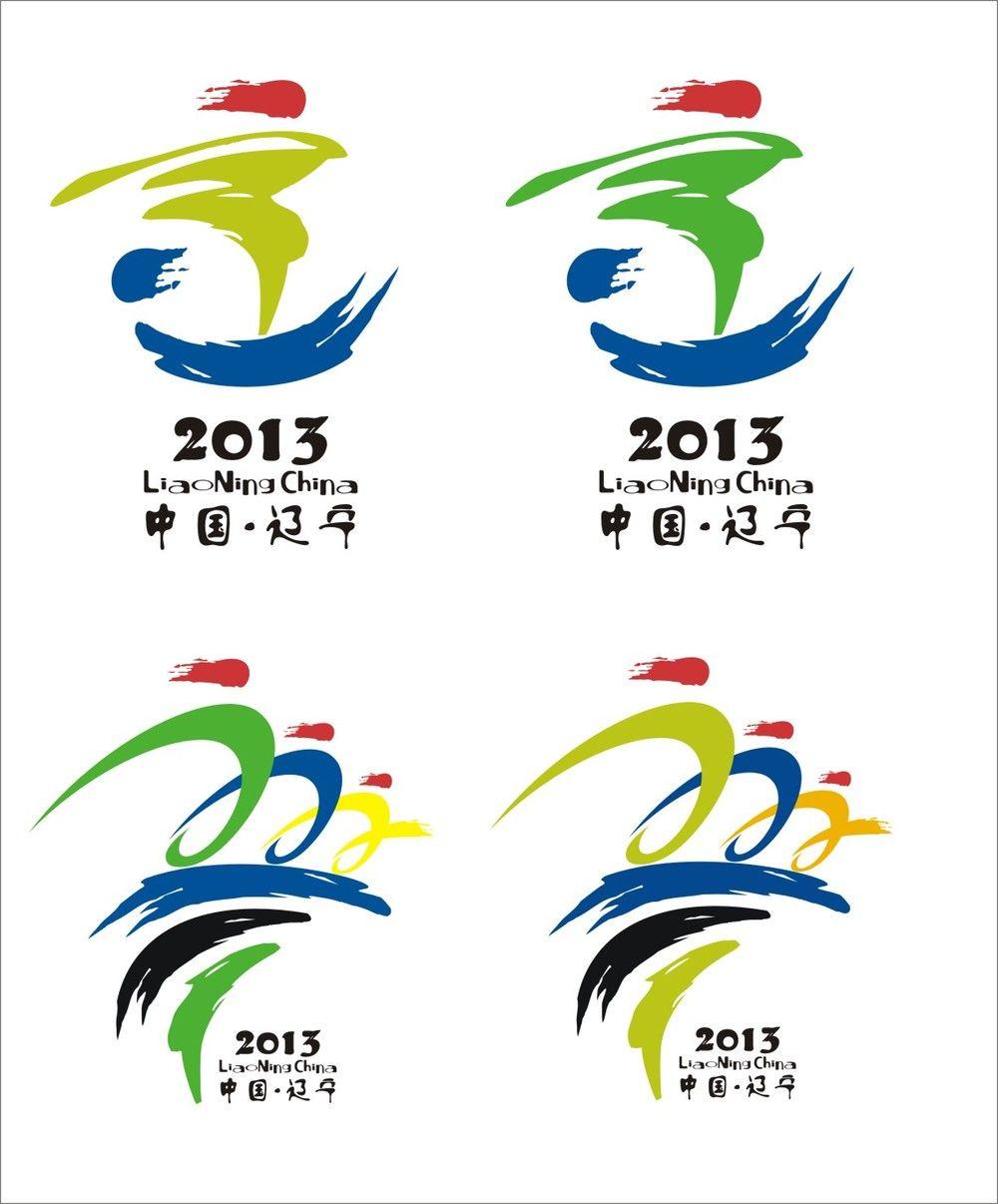 12届全运会会徽设计_标志_平面_原创设计 专业设计网