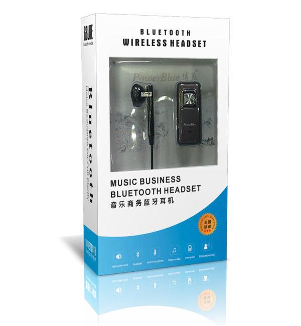 蓝牙耳机电器包装盒设计(三)