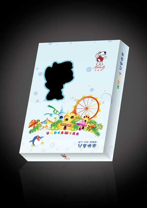 333儿童内衣服饰包装盒设计