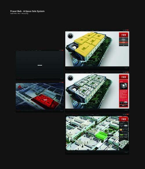 互动设计10.jpg