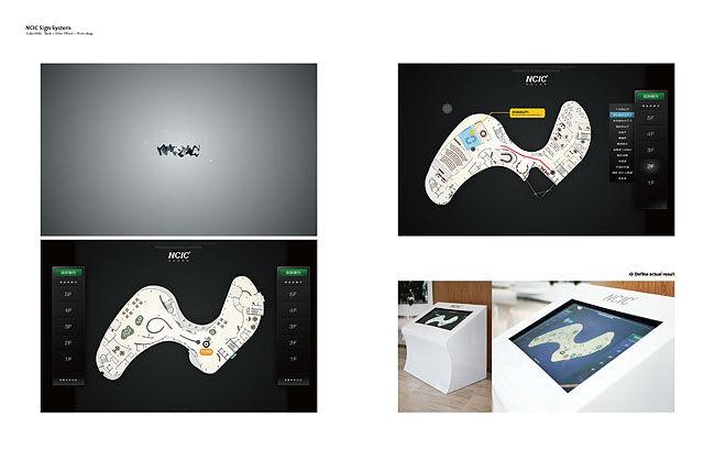 互动设计06.jpg