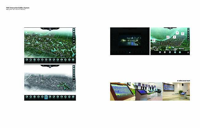 互动设计08.jpg