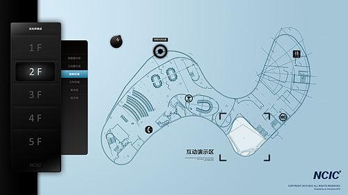互动设计01.jpg