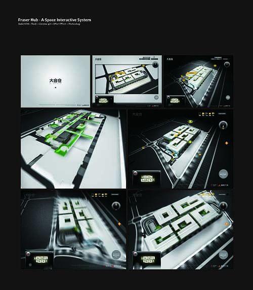 互动设计09.jpg