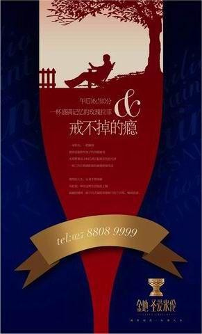 中国郑州博思堂-----作品 招聘 - 地产综合-原创设计