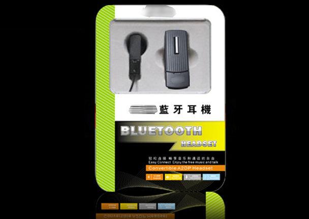 数码蓝牙耳机电器铁盒包装盒设计(五)