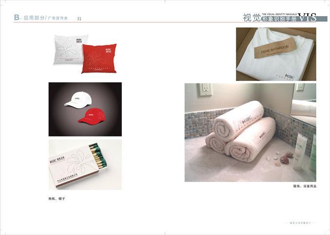 包装设计茶叶月饼食品画册