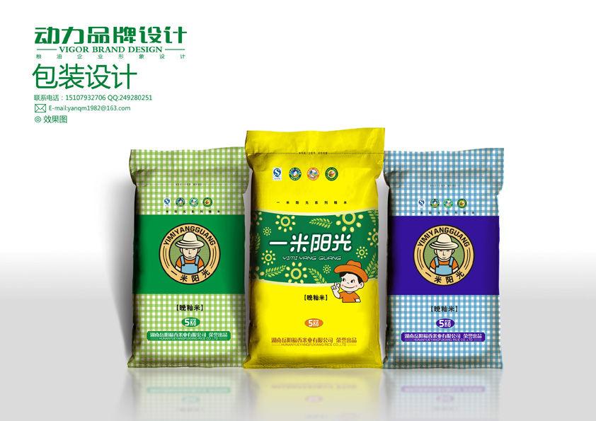 粮油大米食品包装设计案例