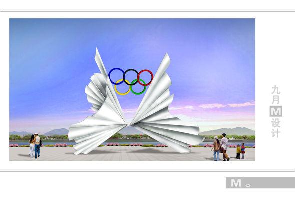 奥运广场.jpg