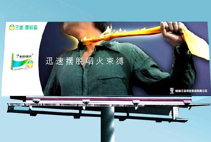 经典创意广告 宣传单 折页 平面 佳作欣赏 第一设计网 全