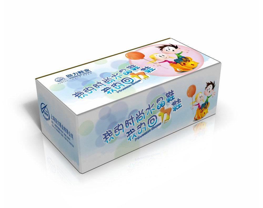 儿童鞋盒包装设计原创作品