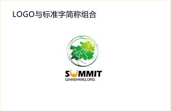 论坛首页 原创设计 平面 vi|ci 03 中华黔商网企业形象系统策划与