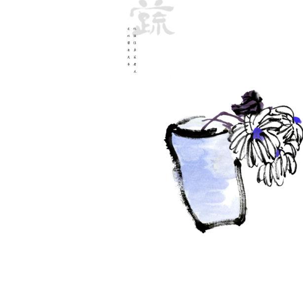 朱屺瞻2 拷贝.jpg
