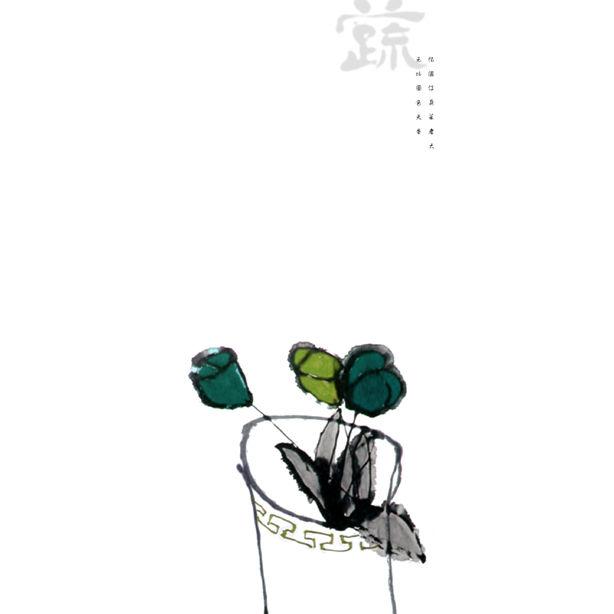 杨正新 拷贝.jpg