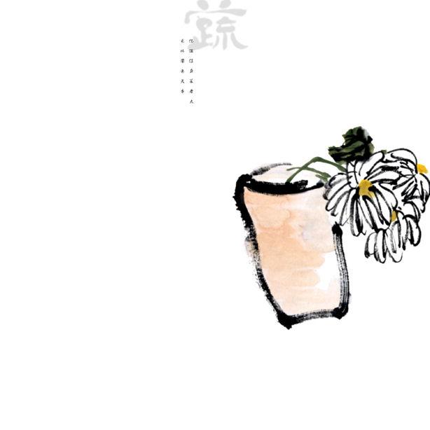 朱屺瞻1 拷贝.jpg
