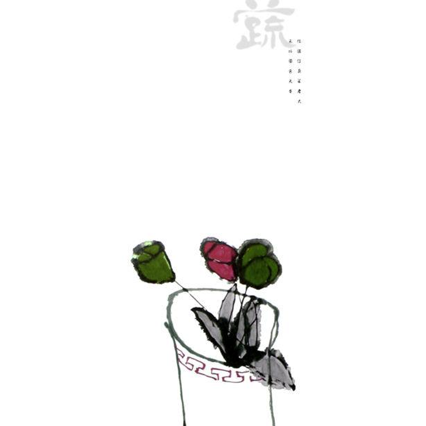 杨正新1 拷贝.jpg