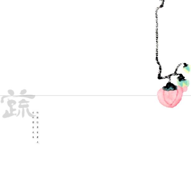 无名zw1 拷贝.jpg