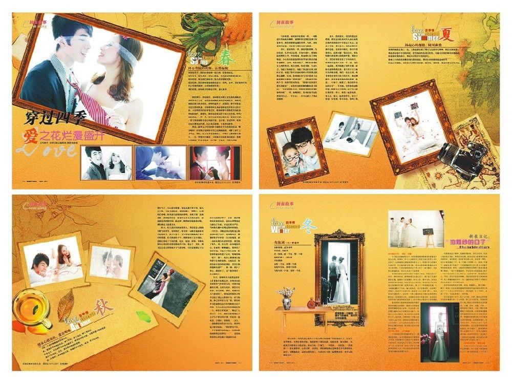 钢琴哈农7第二页