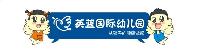 国际幼儿园品牌形象