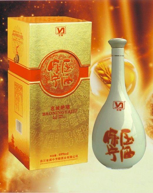 """保宁压酒——荣获""""中国之星""""设计大赛一等奖"""