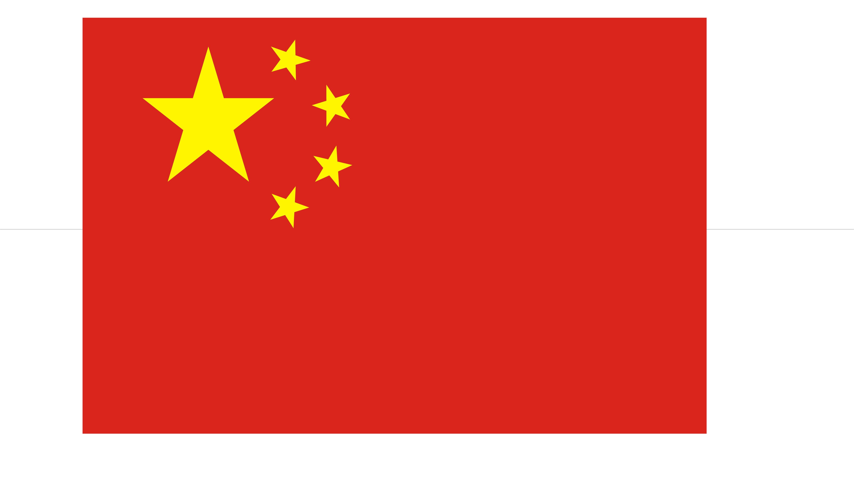 马德拉群岛(葡)的国旗