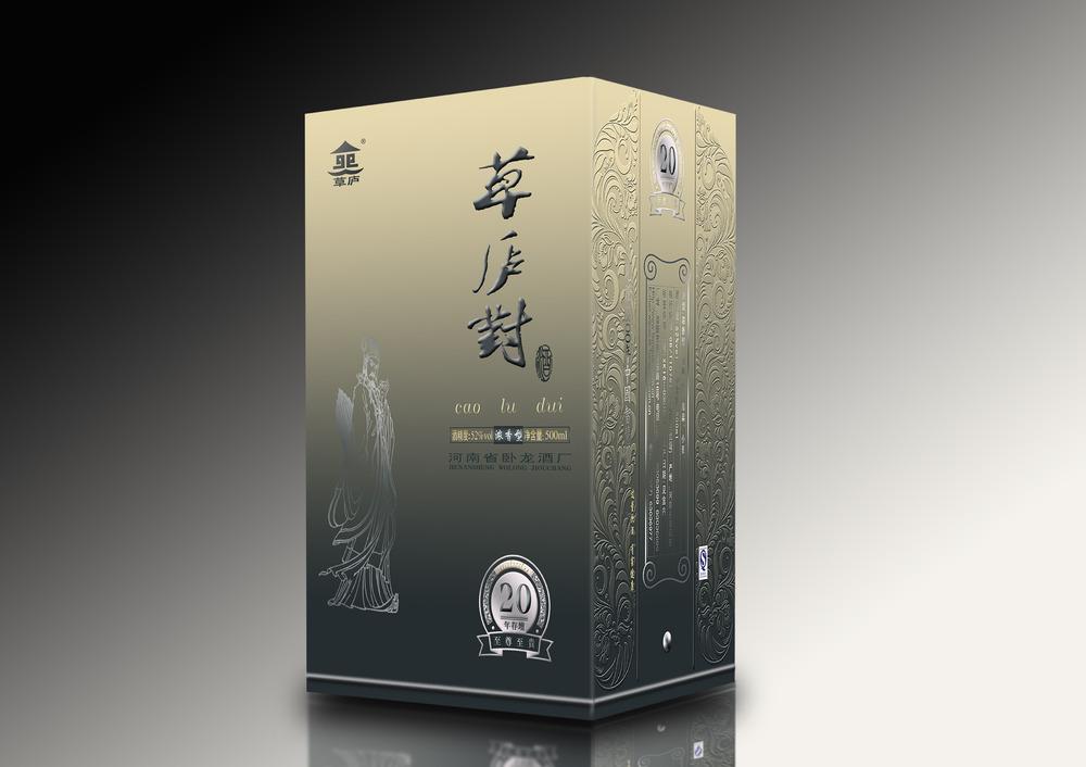 草庐对白酒包装盒设计