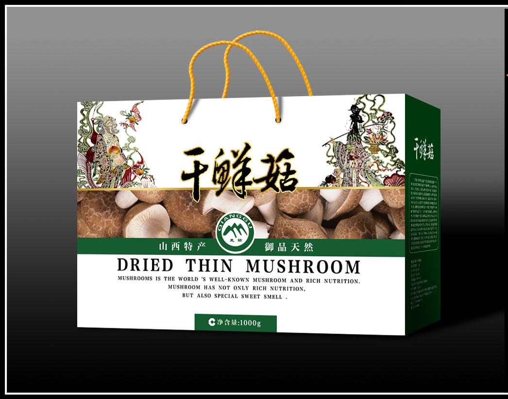 几款蘑菇蔬菜食品包装盒设计