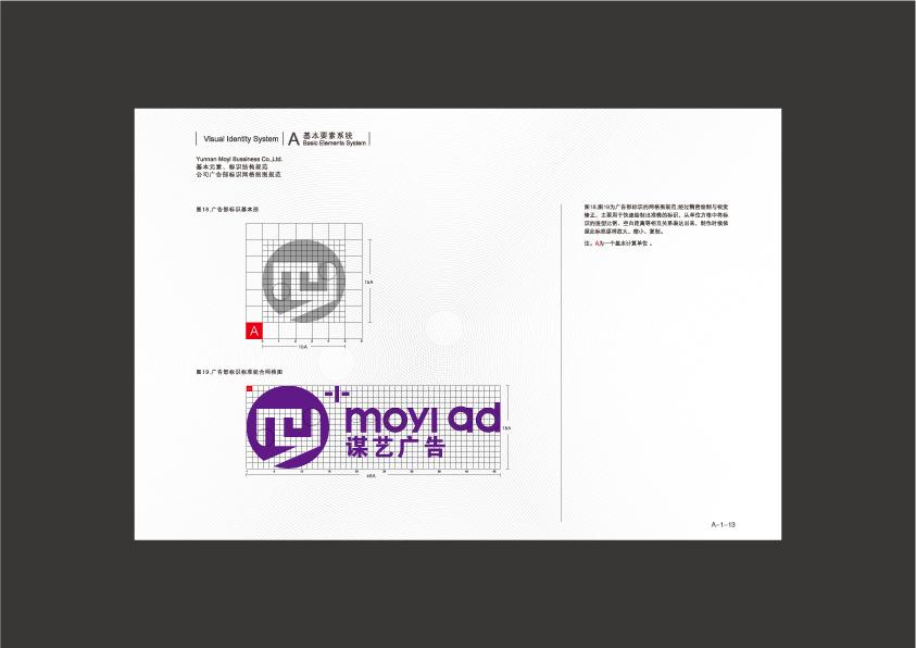 013标识网格制图.jpg