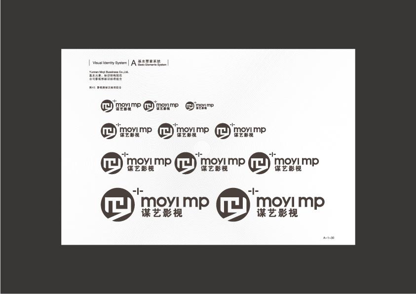 030印刷清样标-标准组合.jpg