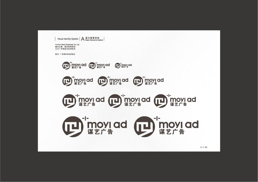 020印刷清样标-标准组合.jpg