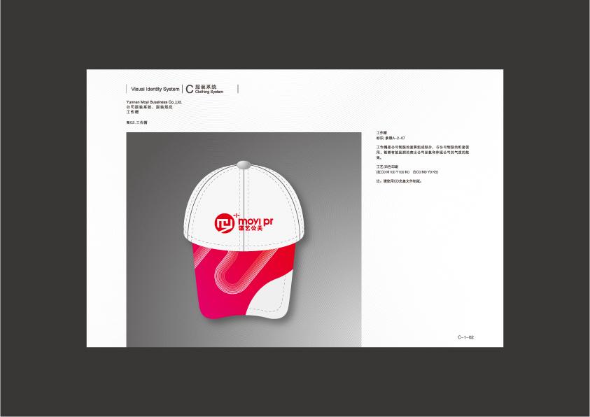 002工作帽.jpg
