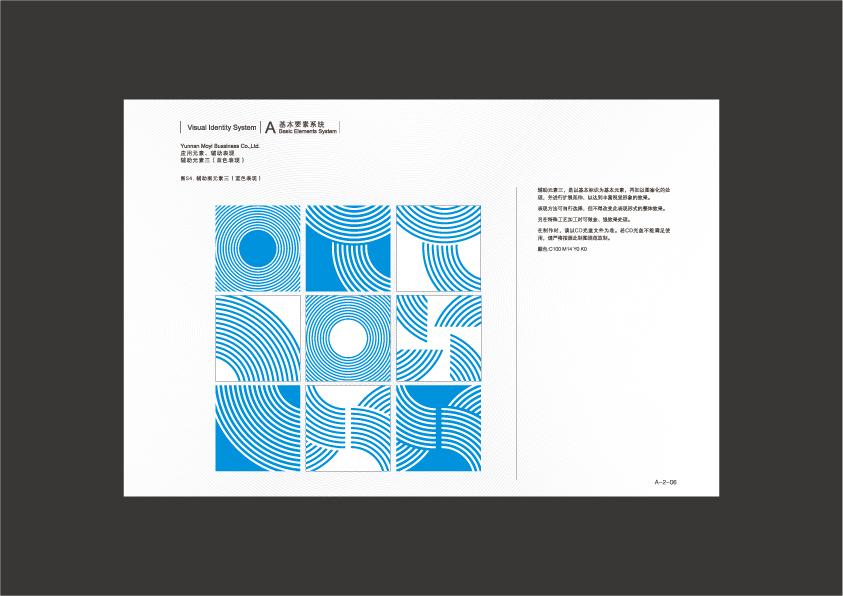 006辅助元素三(蓝色).jpg